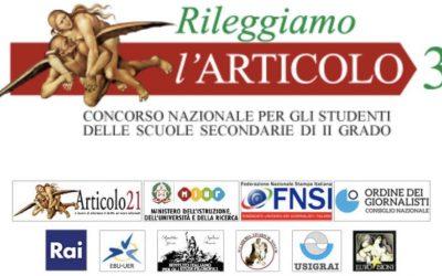 """Mercoledì 10 aprile incontro giuria/studenti per il concorso """"Rileggiamo l'Articolo 3 della Costituzione"""""""